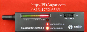 Jual Diamond Selector II, Diamond Tester, Alat Test Berlian Surabaya Indonesia